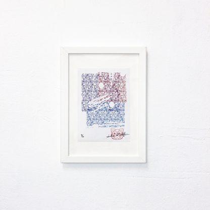 Lámina Grid 01 Mosaic Series 04 del artista Álvaro Sánchez del Castillo del proyecto Grid el gato