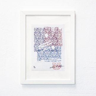 Lámina Grid 01 Mosaic Series 04b del artista Álvaro Sánchez del Castillo del proyecto Grid el gato
