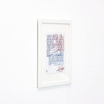 Lámina Grid 01 Mosaic Series 05 del artista Álvaro Sánchez del Castillo del proyecto Grid el gato